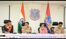 [AIR-39] UPSC CAPF AC 2020 PREPARATION STRATEGY AND BOOKLIST (PAPER-1) BY AMOL PATIL,CISF,AC.